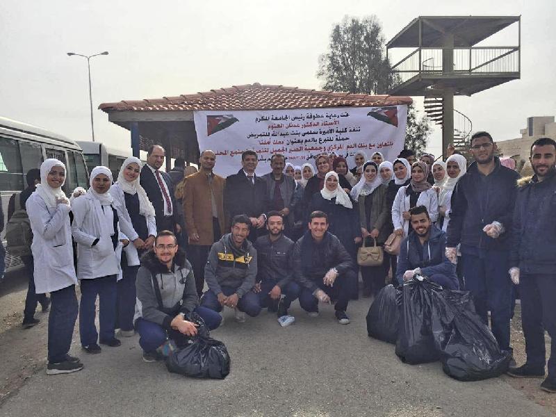 تنفيذ حملة نظافة في كلية الأميرة سلمى بنت عبدالله للتمريض